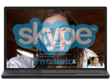 Skype Translator - Translate Conversations In Skype