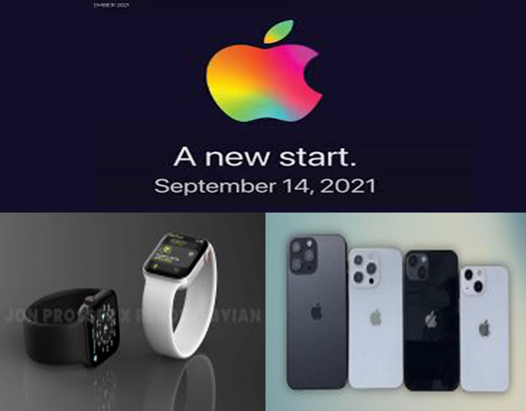 Apple Event - What to Expect | iPhone 13 Launch Date